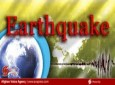 Tremors in Delhi as quake strikes Afghanistan