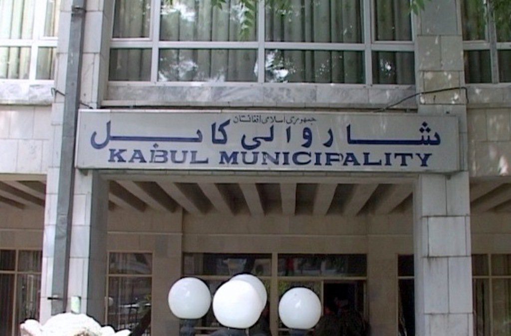 Kabul municipality revenue collection shows a surge of 750m Afghanis