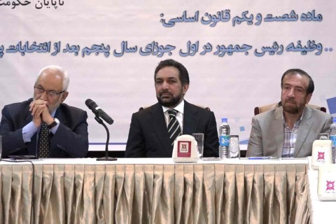 Ghani-Abdullah Term Expires in 93 Days: Critics