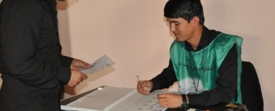 IEC Extends Voter Registration Period for Upcoming Elections