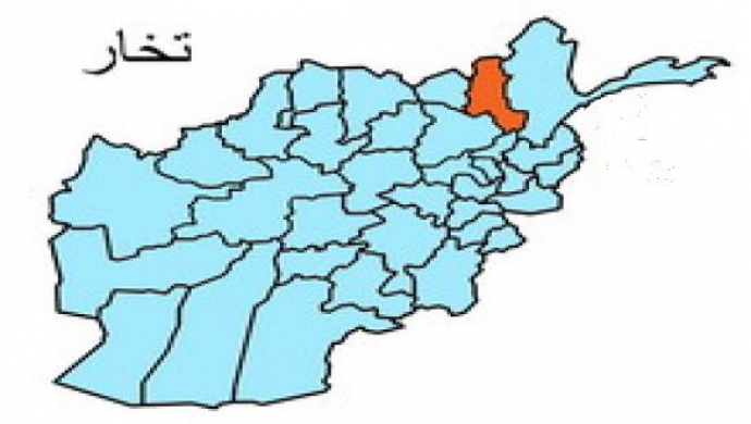 Blast hits Afghan election rally in Takhar, 12 dead, dozens wounded