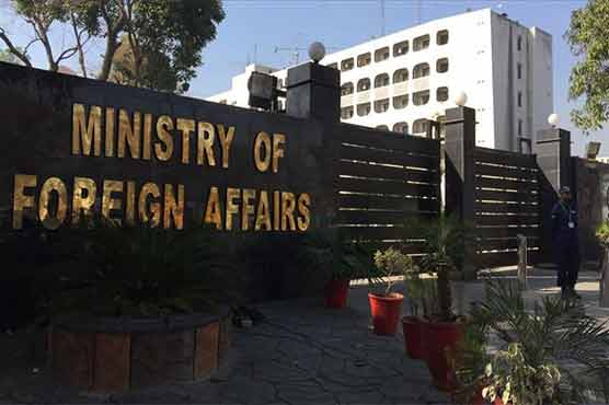 Pakistan summons Afghan envoy over terror attack along border
