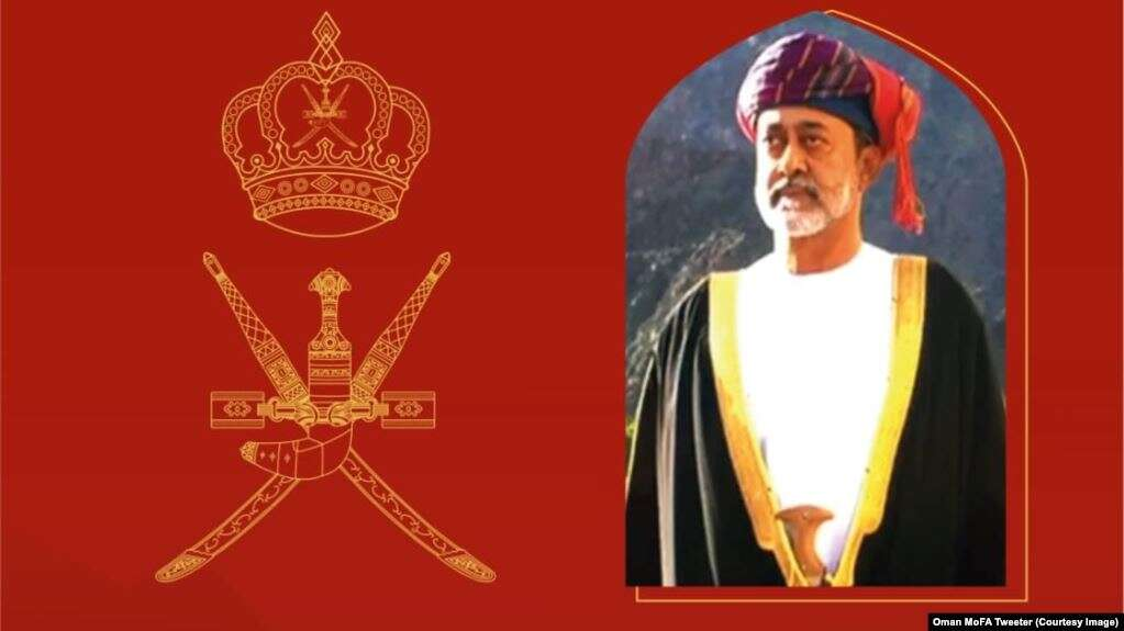 Haitham bin Tariq sworn in as new Sultan of Oman